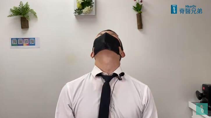頸痛自我檢查 頭向上